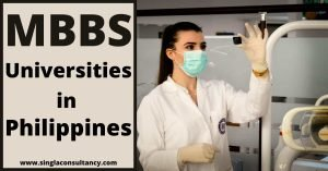 MBBS universities in the philippines
